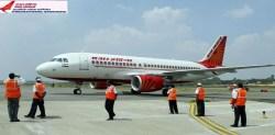 Air India Jobs Notification
