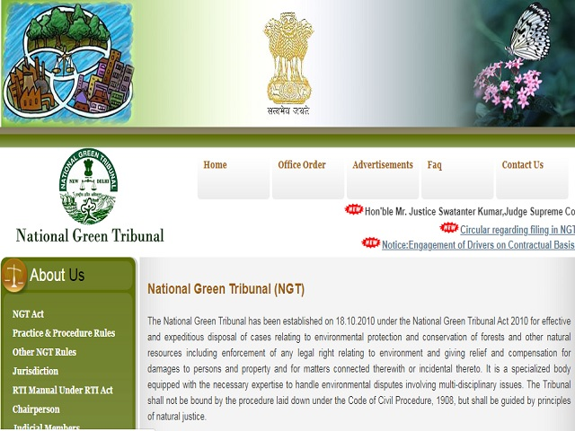 National Green Tribunal Office Assistant and Stenographer Posts