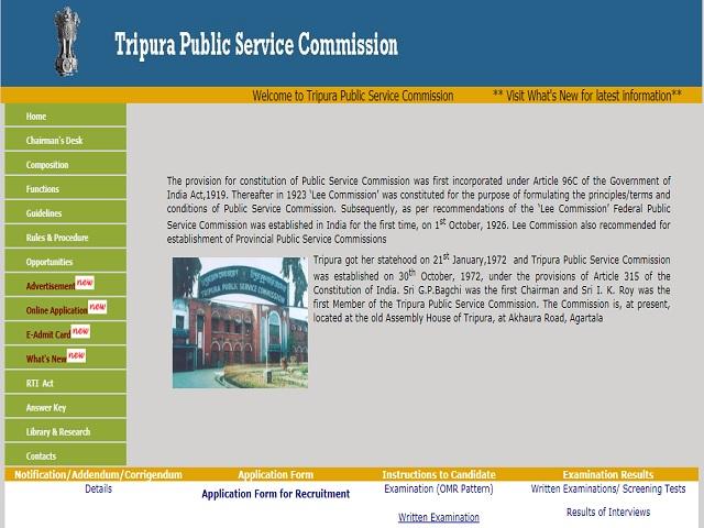 त्रिपुरा रिजल्ट 2020