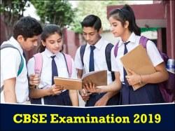 No re- conduction of CBSE Class 12 Physics, Economics papers