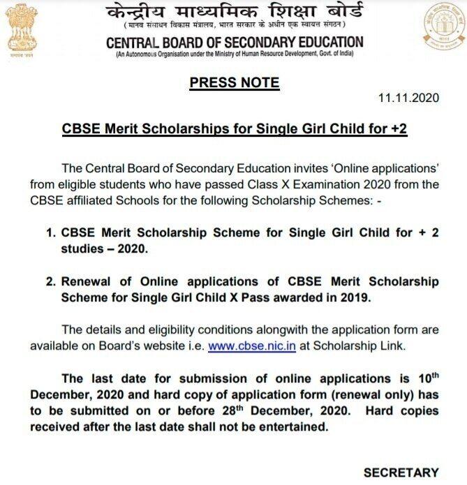 cbse scholarship 2020 2021 eligibility