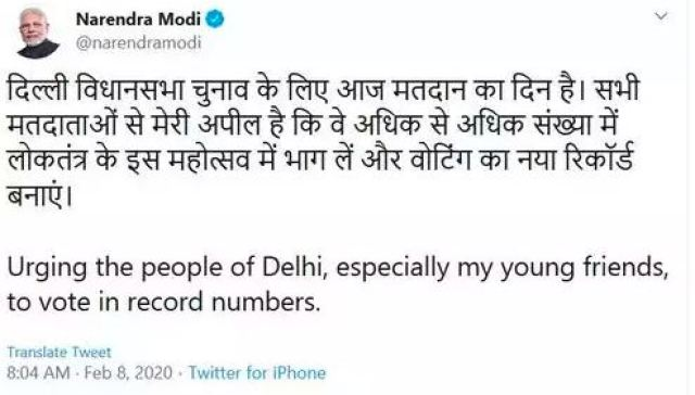 Delhi PM Modi Tweet Voting