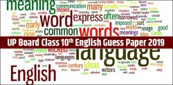 UP Board Class 10 English Guess Paper 2019