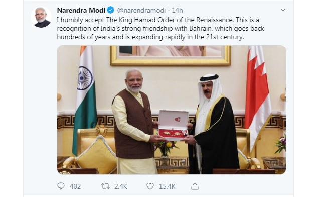 PM Modi receives Bahrain Order