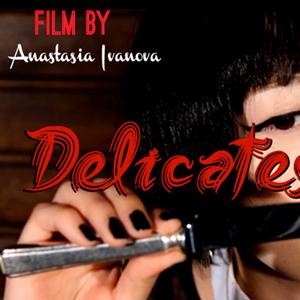Delicatessen in the Film Gallery