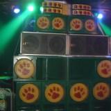 Di sound