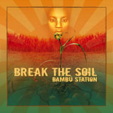 bambu station   break the soil