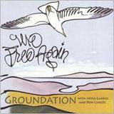 we free again