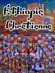 expo ethiopie