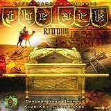the ark riddim