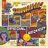 taiwan mc special request