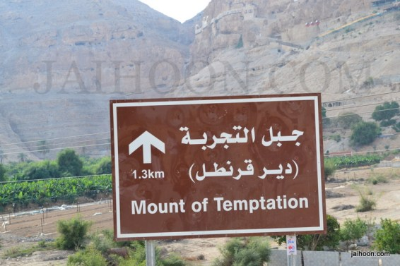 Mount of Temptation, said to be the hill in the Judean Desert where Jesus was tempted by the devil