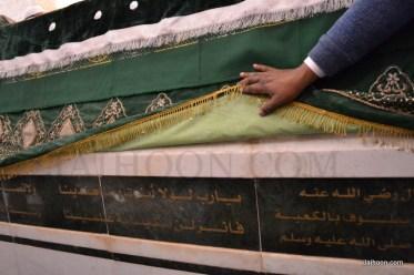 Visit to the tomb of Abdulla bin Rawaha at Mu'ta