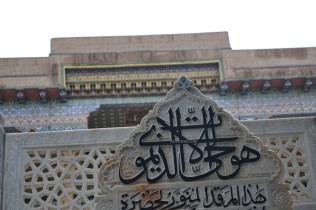 Tomb of Shaykh Bahaddin Naqshabandi