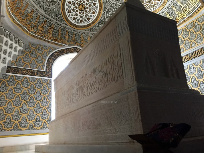 Tomb of Imam Hakim Tirmizi