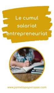 Les règles pour cumuler les statuts d'entrepreneur et de salarié, pour lancer ton entreprise sans quitter ton travail. Article de J'aime la paperasse#microentreprise #autoentrepreneur