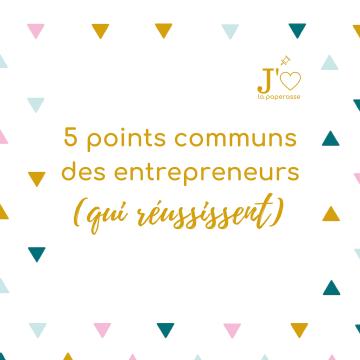 5 points communs des entrepreneurs (qui réussissent) : tous différents et pourtant... #jaimelapaperasse #microentreprise #autoentrepreneur #entrepreneuriat #mindset #blog