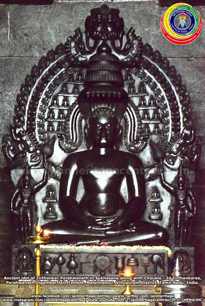 Ancient idol of Tirthankar Parshwanath in Sukhasana along with Choubis - 24 Tirthankaras, Parshwanath Digambar Jain Temple, Melsithamur, Villupuram District, Tamil Nadu, India.