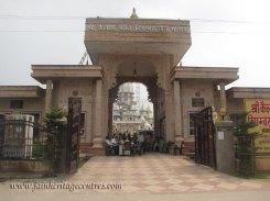 hastinapur_-_kailash_parvat_mandir_20111021_1295858975