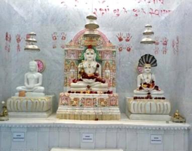 Jain Center of Central Ohio