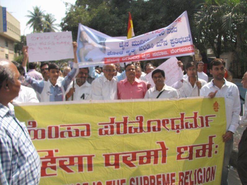protest_at_bangalore_against_the_attack_on_jain_muni_at_girnar_20130106_1023627232