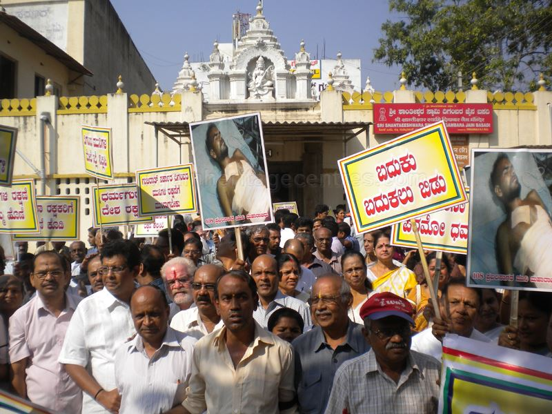 protest_held_at_mysore_against_girnat_january_5_2013_20130105_1136044112