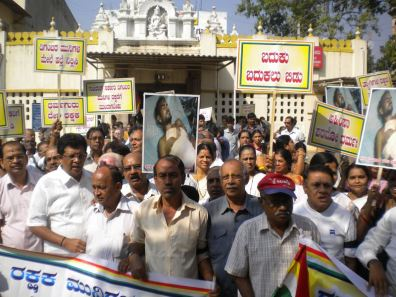 protest_held_at_mysore_against_girnat_january_5_2013_20130105_1922327328