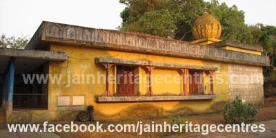 'Siddantha Mandir Temple' at Moodabidri