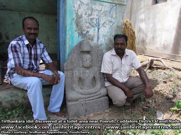 Tirthankara Idol - Panruti