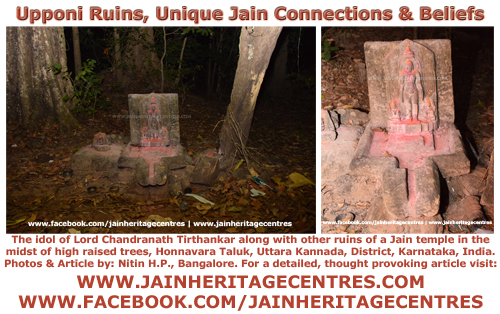 Upponi Ruins, Unique Jain Connections & Beliefs