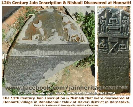 Ancient Jain Inscription & Nishadi discovered at Honnatti village in Haveri District of Karnataka.