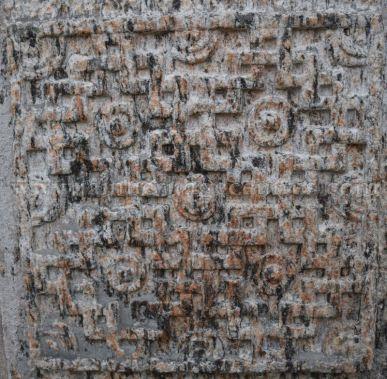 sri_sheetalanath_swamy_digambar_jain_temple_uttameshwara_20141116_1252553041