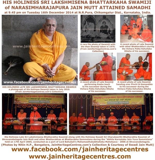Narasimharajapura Swamiji Samadhi