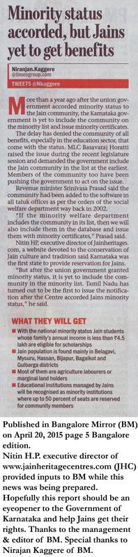 Minority status accorded, but Jains yet to get benefits
