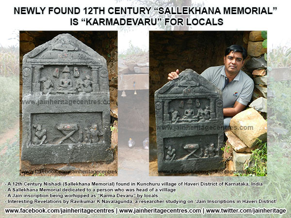 Newly Found 12th Century - Sallekhana Memorial is Karmadevaru for Locals