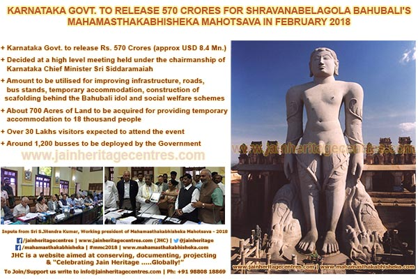 Govt Fund Announcement for Shravanabelagola Mahamasthakabhisheka-2018