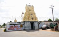 sri_adinath_digambar_jain_temple_at_valathi_20160711_1211038649