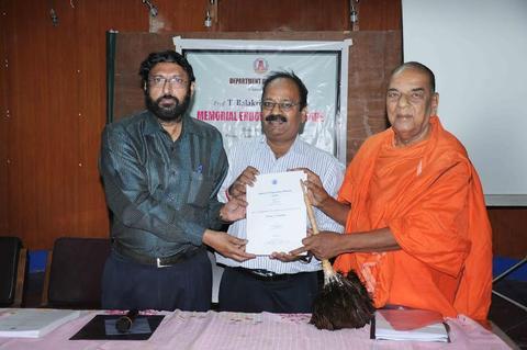Jainism in Tamil Nadu
