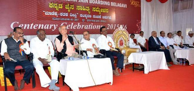 Kannada Jaina Sahitya Samelana, Belagavi
