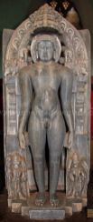 jain_idols_at_madikeri_museum_karnataka_20150601_1022989426