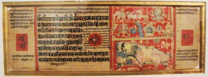 new_delhi_-_jain_paintings_at_national_museum_20120524_1251607420