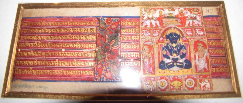 new_delhi_-_jain_paintings_at_national_museum_20120524_1845636949