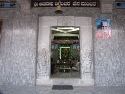 sri_adinatha_swamy_digambar_jain_temple_amarapura_20120522_1910709697
