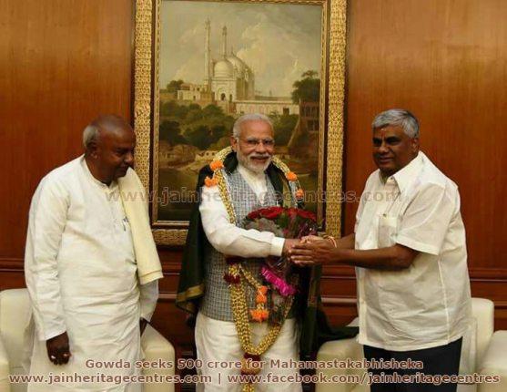 Gowda seeks 500 crore for Mahamastakabhisheka