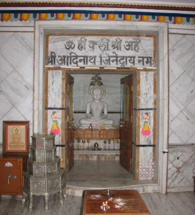adinatha_digambar_jain_temple_madgaon_goa_20120711_2063485760