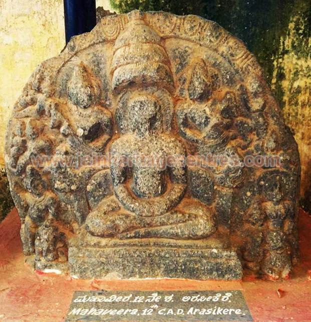 Lord Mahaveera, Arasikere, Karnataka, 12th Century A.D.