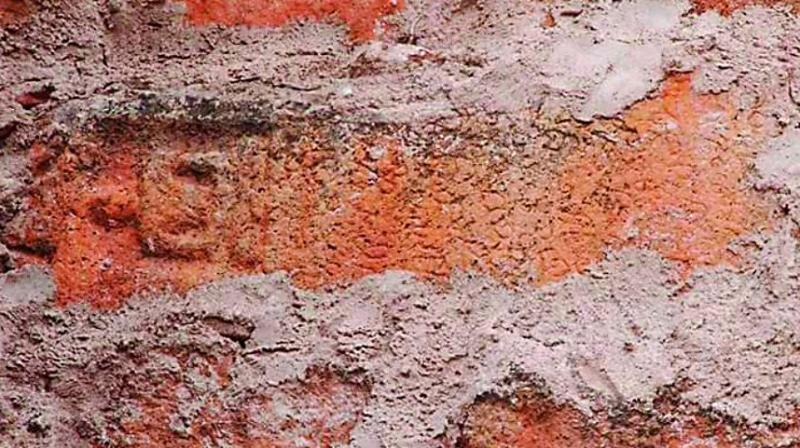 Jain Inscription Discovered at Quilashpur