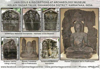 Keladi-Museum-Jain-Idols-Sagar-Taluk-Shivamogga-District-Karnataka-India