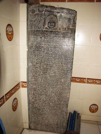sri_kashtaharana_parshwanatha_swamy_digambar_jain_temple_-_nidugal_20120419_1887382317