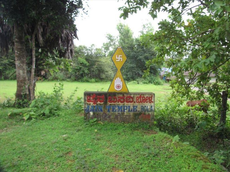 sri_vardhaman_swamy_digambar_jain_temple_bolagramasri_v_20120805_1010001822
